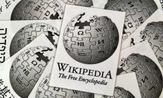 Русскоязычная «Википедия» объявила забастовку