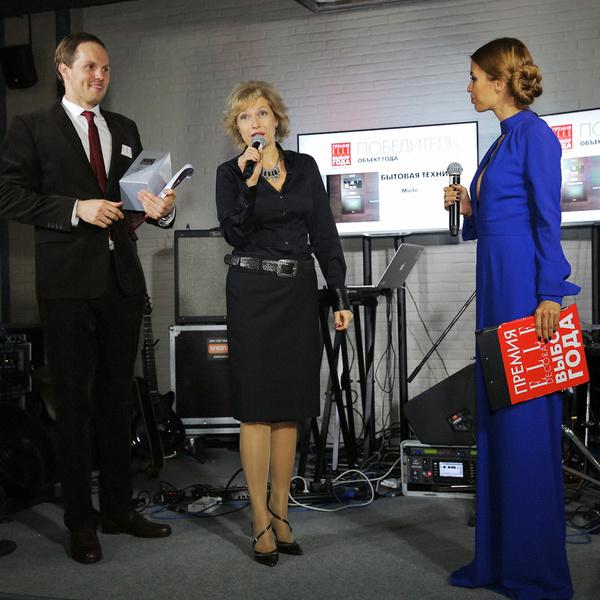 Ирина Калинина, директор по маркетингу представительства Miele в России.