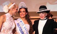 Во Франции выбрали сразу двух королев красоты