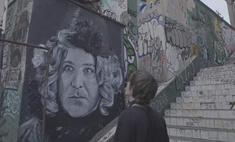 В Бразилии появилось граффити с портретом донны Розы из фильма «Здравствуйте, я ваша тетя» (фото и видео)