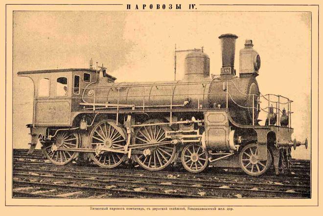 Поезда были одним из самых страшных изобретений