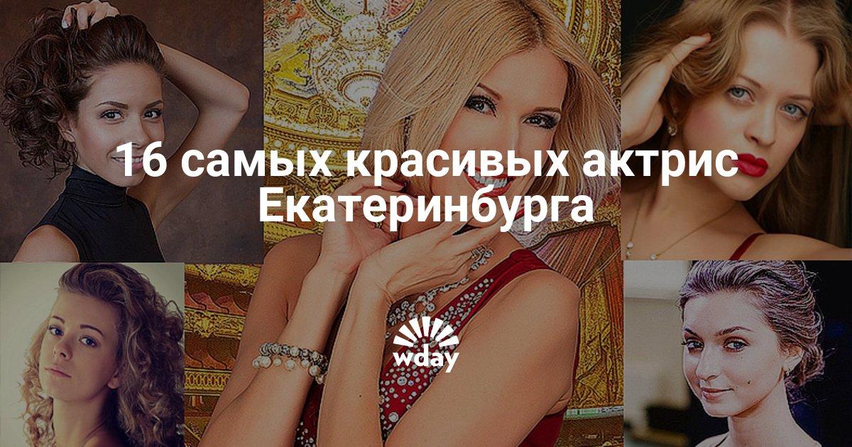 Всероссийские и городские конкурсы