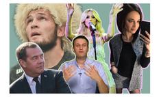 Названы самые популярные люди в России за 10 лет по данным Google Trends