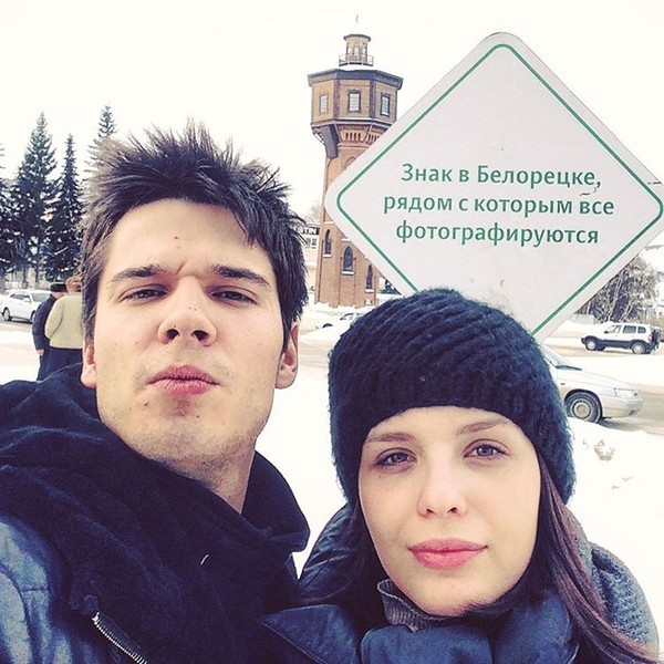 Магнитогорск, Иван Жвакин, Молодежка, сериал, актер