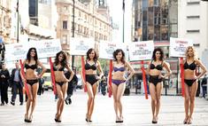 Компания Triumph провела исследования в области нижнего белья