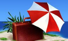 Советы отпускникам: собираем чемодан правильно!