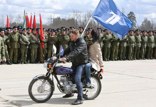 Александр Носик и Татьяна Герасимова фото