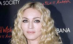 Мадонна хочет снять фильм о Кейт Миддлтон и принце Уильяме