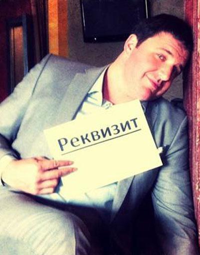 Максим Виторган