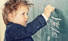 Не учите ребенка жить: 20 советов для родителей школьников