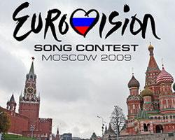 «Евровидение-2009» будет таким дорогим еще и потому, что Москва – сама по себе дорогой город