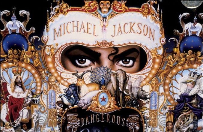 Дочь Майкла Джексона сделал в честь отца тату