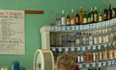 В Москве окончательно запретили ночную продажу алкоголя