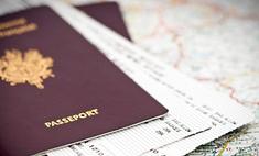 Украина и Гонконг подписали соглашение об отмене виз