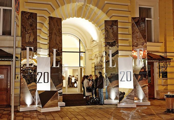 20-летие бренда ELLE