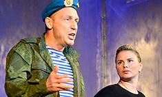 «День ВДВ»: Семенович сыграла спектакль для настоящих десантников