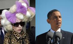Леди ГаГа на встрече с Бараком Обамой