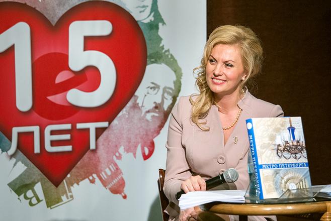 Юлия Шавель, пресс-секретарь Петербургского метрополитена: фото