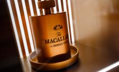 эксклюзивный бутик the macallan россии