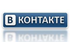 ВКонтакте покоряет заграницу
