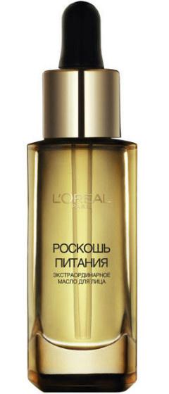 L'Oreal, «Роскошь питания», экстраординарное масло для лица