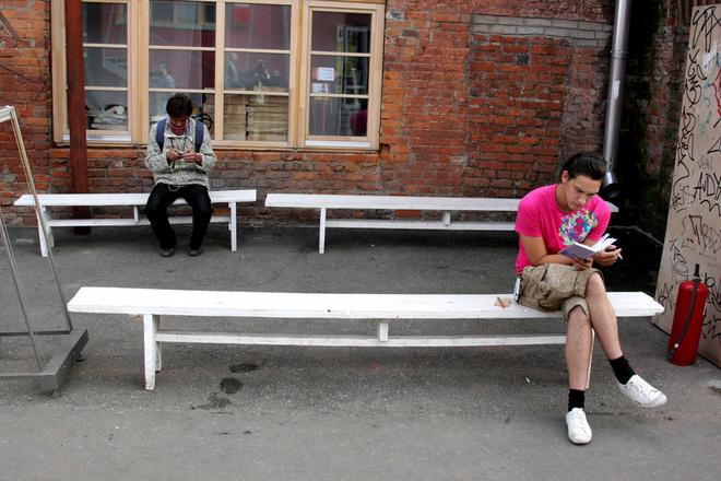 день без мобильного