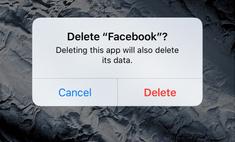 Amnesty International выпустила доклад с обвинением Facebook и Google в нарушении прав человека