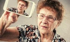 90-летняя уроженка Оренбуржья стала звездой Instagram