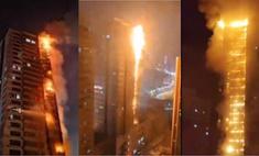 Как горят одновременно двадцать этажей многоэтажки (видео)