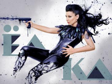 Презентация нового альбома Елки состоится 18 ноября