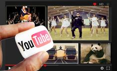 сайт недели сервис видео самими популярными youtube день
