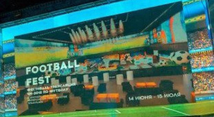 Все матчи FIFA 2018 на самом большом в мире экране в TESLA PLAСE