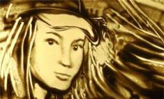 Юлию Липницкую нарисовали песком