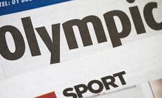 В России возбуждены уголовные дела по итогам Олимпиады в Ванкувере