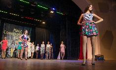 «Мисс Совершенство – 2015»: кто она?
