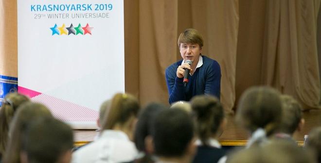 Алексей Ягудин в Красноярске на встрече со школьниками
