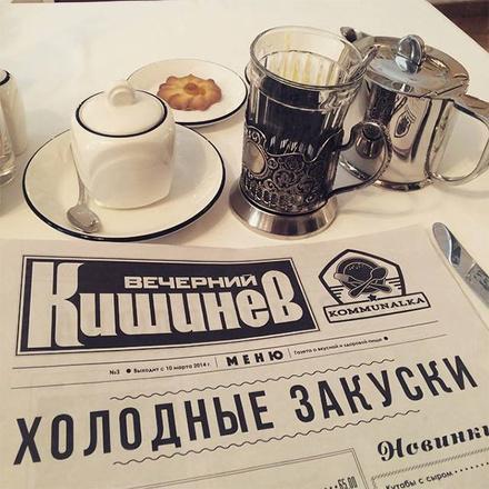 "Ресторан ""Коммуналка"""