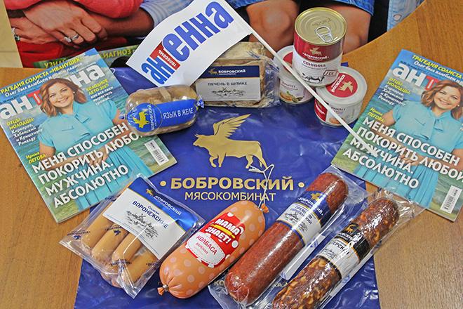 мясокомбинат «Бобровский»