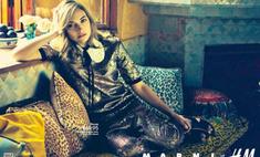 Что войдет в коллекцию Marni для H&M?