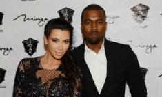 Муж подарил Ким Кардашьян лифчик за $5 млн
