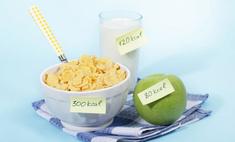 Расчет суточной нормы калорий