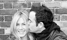 Теру и Энистон: любовная фотосессия