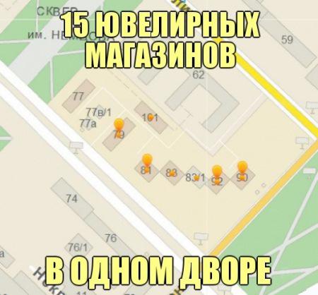 районы города Тюмень