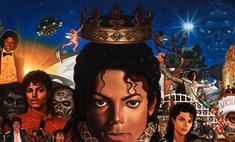 Готовится к выпуску сборник неизвестных песен Майкла Джексона
