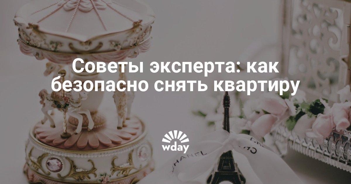 Мини сериал Питер- Москва смотреть все