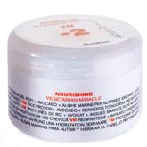 Антивозрастная маска Glorifying Anti Age от Davines с полифенолами смягчает и предотвращает старение чувствительных окрашенных волос