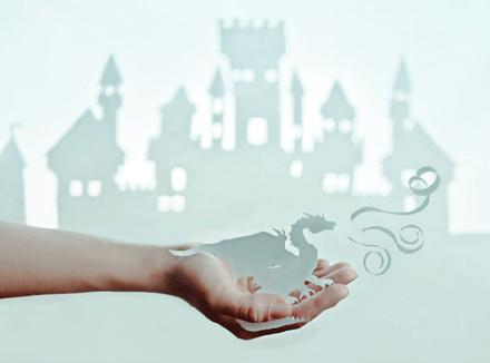 Бумажный город и дракон