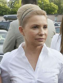Новости Юлия Тимошенко