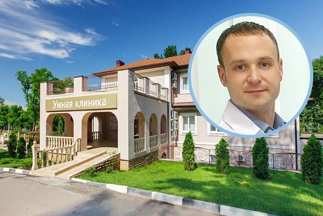 18 поликлиника красногвардейского района запись к врачу