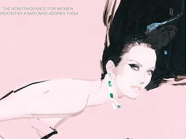 Новые духи созданы для женщин, которые получают удовольствие от каждого прожитого дня.